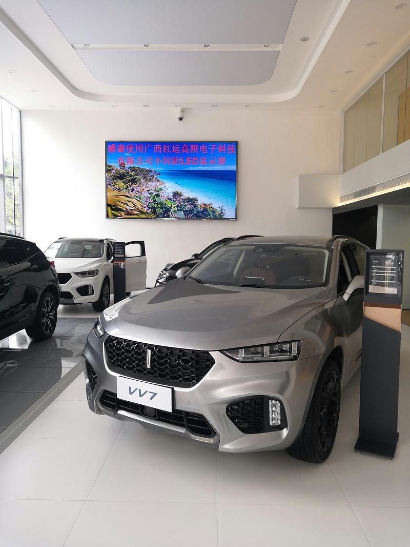 WEY汽车品牌LED电子显示屏案例