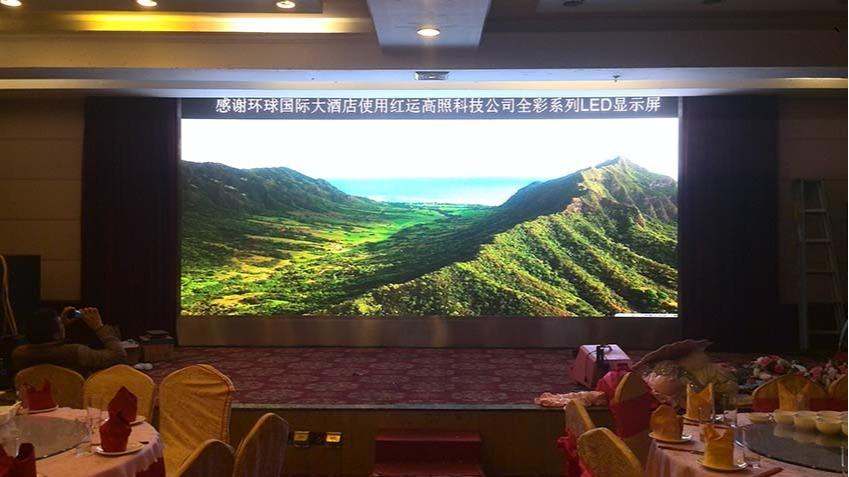 红运高照 | 环球国际大酒店LED显示屏