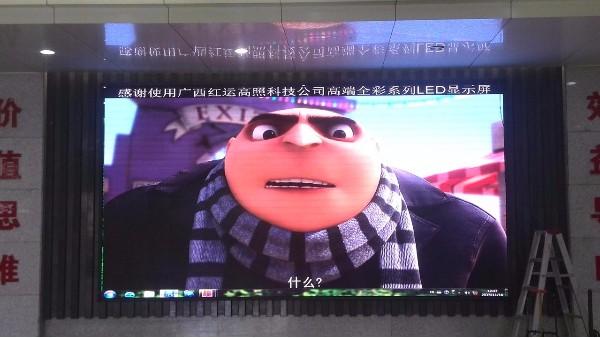 广西南宁LED屏
