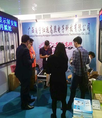 红运高照-广州国际展图一