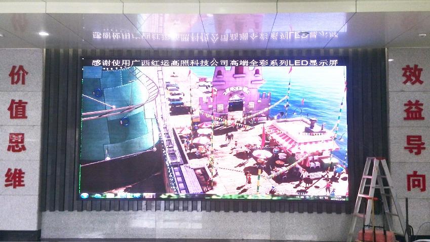 红运高照 | 大唐集团室内LED显示屏