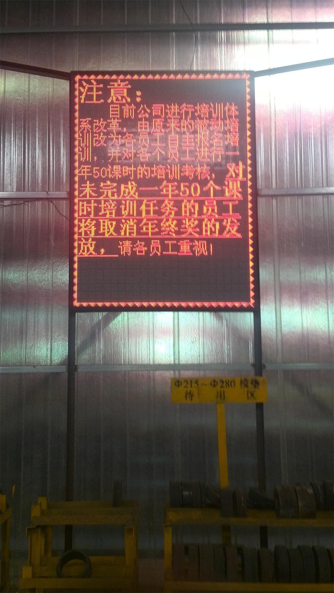 南宁LED电子显示屏
