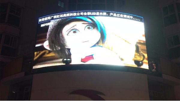 广西LED大屏